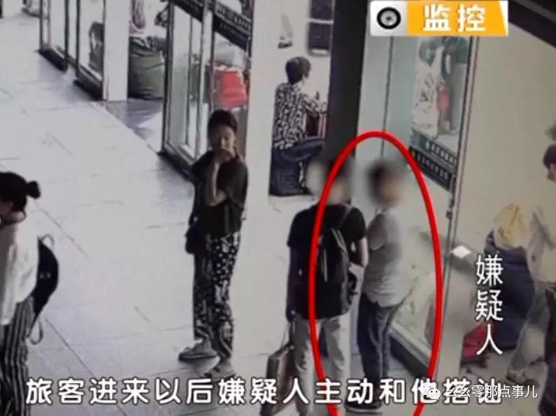 拘留10天搏秒赚千元!男子真假手机掉包专骗火车乘客,处罚过轻!