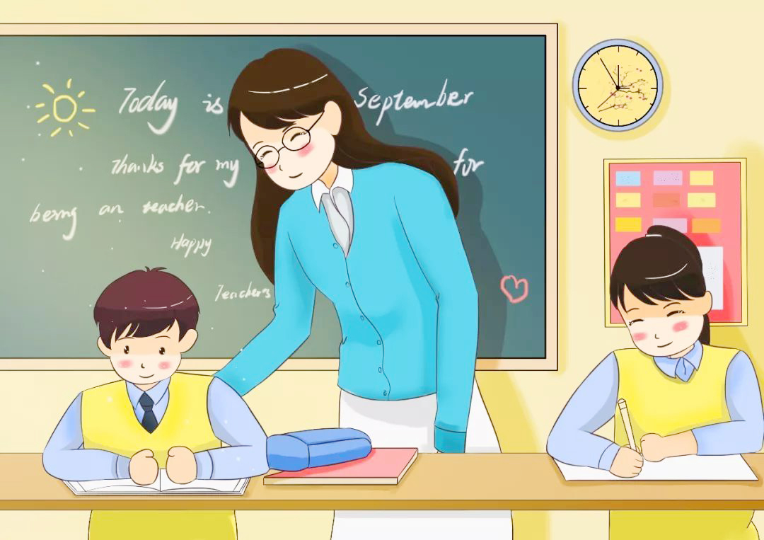 教师_2019年教师节主题定了!_宣传