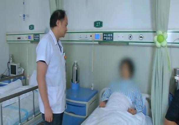 """女子为养颜做""""肠道水疗"""",洗出肠穿孔进ICU,医生:只能治便秘"""