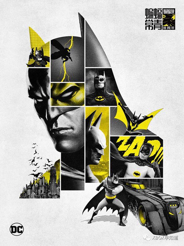 """燃爆!华纳兄弟""""蝙蝠侠""""80周年庆典活动,即将闪耀2019ChinaJoy!"""