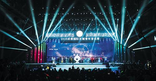 """""""2019成都国际友城青年音乐周""""今晚启幕 活动亮点一篇读懂"""