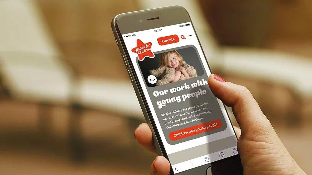 儿童慈善机构品牌设计