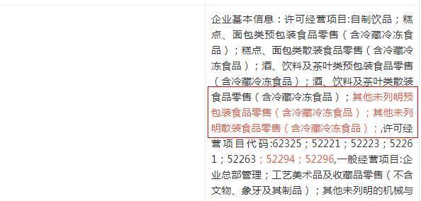 美媒:带有秘密雷达舱的美军P-8飞近海南刺探中国海军基地
