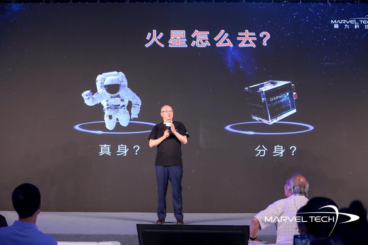 """冯仑提出""""分身""""计划 将人类DNA送往火星"""