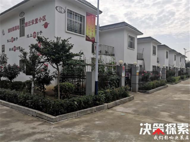西峡县重阳镇:拔穷根搬新居,幸福生活记党恩