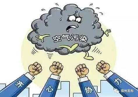 "<b>宿州市立体攻坚全面打响大气污染防治""淮海战役""</b>"