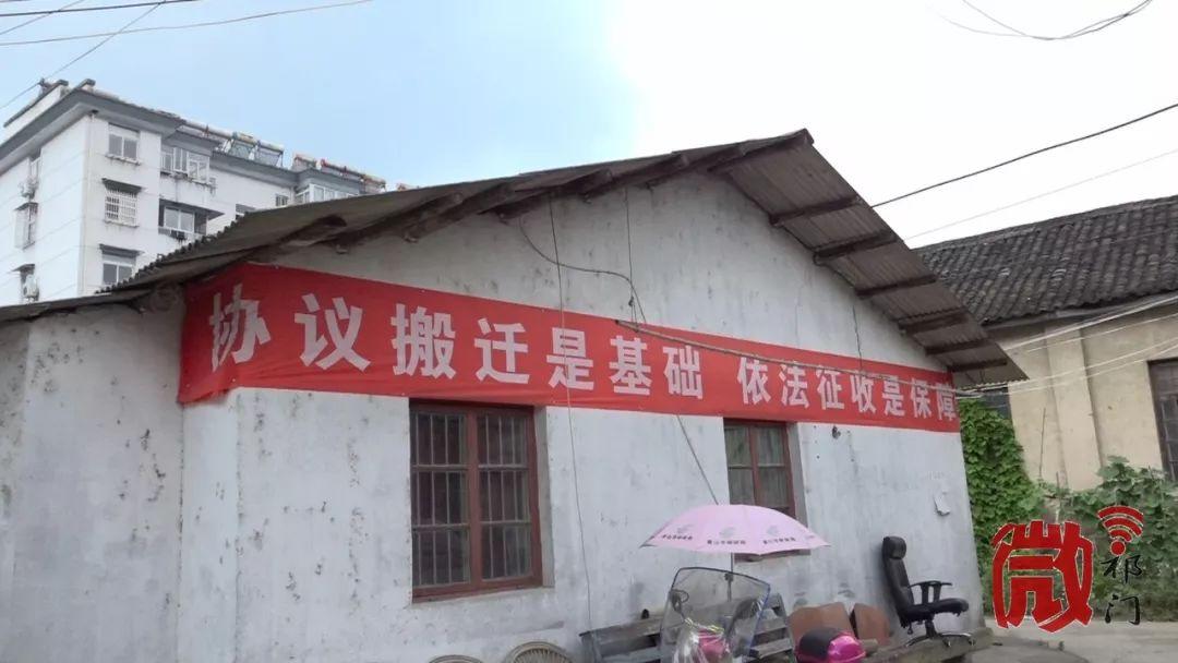 茶厂片区棚改项目正式启动房屋价值评估工作