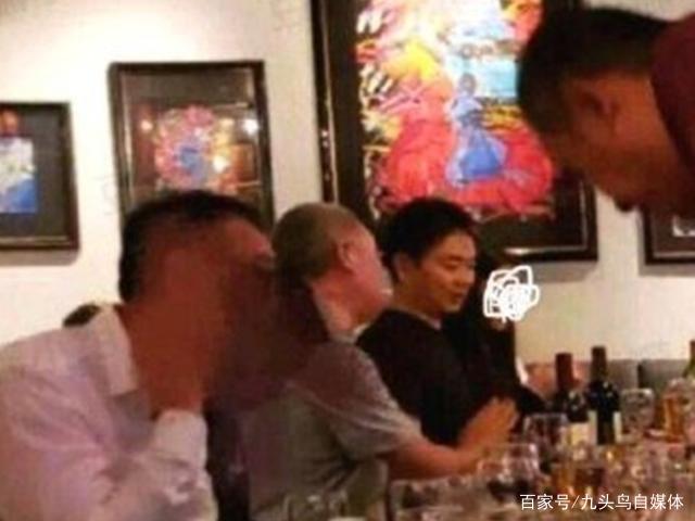 """刘强东案完整证据公布,二人洗""""鸳鸯浴""""!女生说男友无法保护她"""