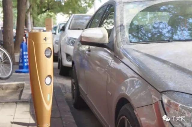 停车有偿错时共享9月出办法,明年违停将与个人信用挂钩