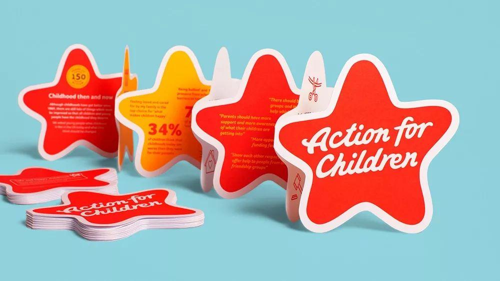 儿童慈善机构品牌形象设计