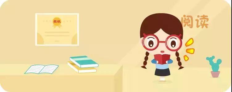 语文阅读理解24个万能公式,背熟了小学6年不扣分!