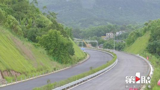潼荣高速荣昌段预计年底通车:潼南至荣昌的车程将缩短至1小时