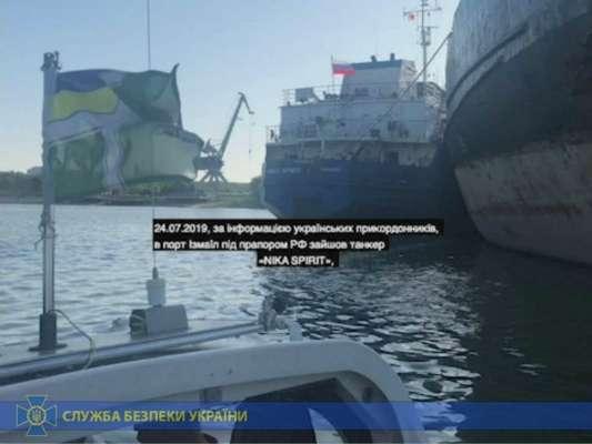 乌克兰在刻赤海峡扣留一艘俄罗斯船只 俄方:绝对违法