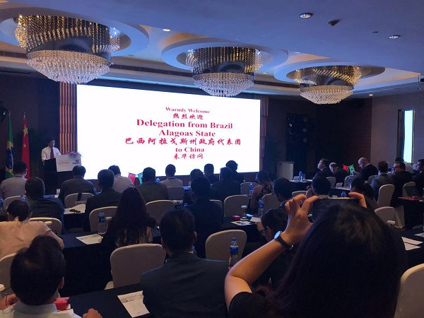巴西阿拉戈斯州在上海推介8个项目欢迎中企投资