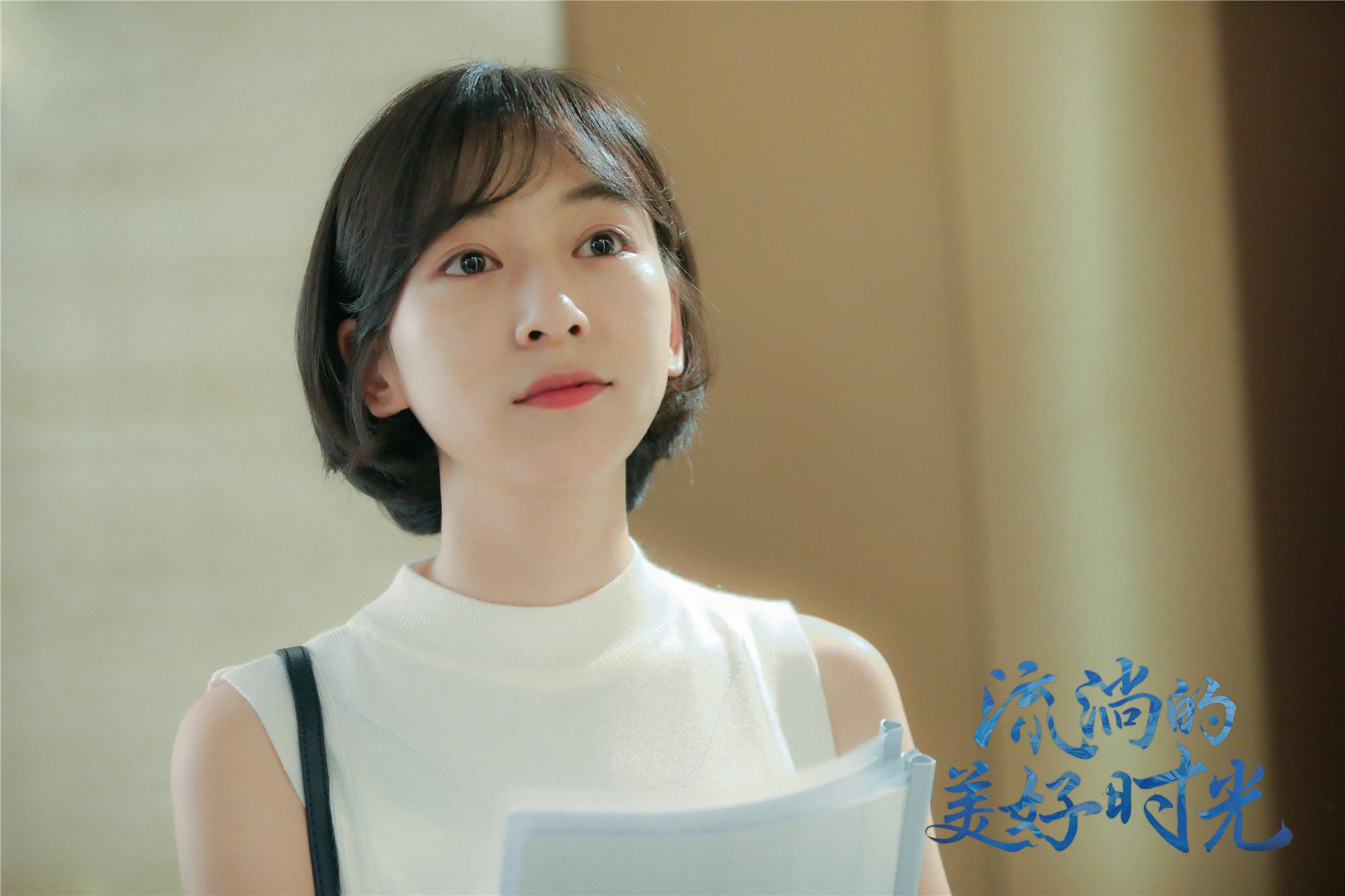 《流淌的美好时光》剧情反转再进高能 马天宇郑爽虐心预警
