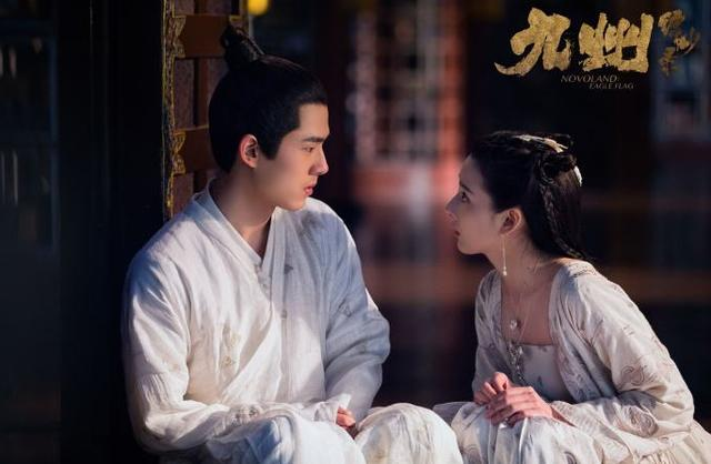 宋祖儿为《九州缥缈录》奉献荧屏初吻,对象却不是刘昊然而是男二