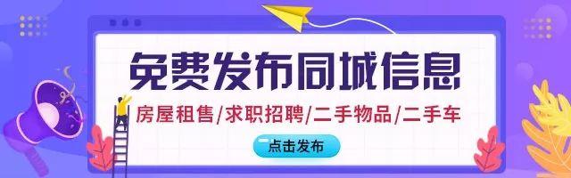 【海盐同城信息】闲置物品交易信息大汇总!有你心动的吗?