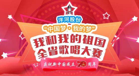 """【报名】""""中国梦我的梦——我和我的祖国""""全省歌唱大赛南京赛区等你来"""
