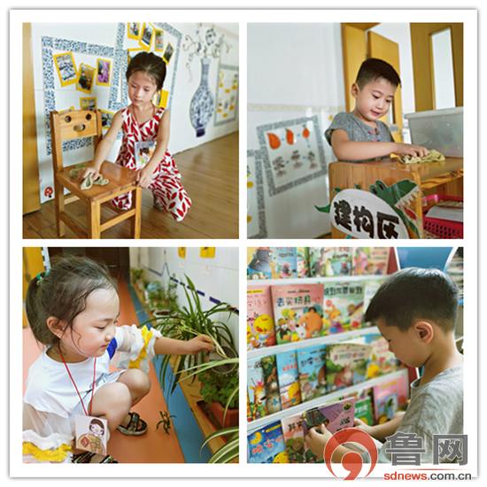万杰朝阳学校:我是小小值日生