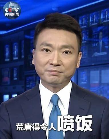 bwin中国app