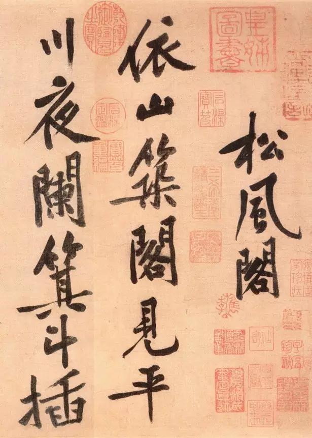 【悦心赏析】书法是瞬间艺术,却靠一生功夫