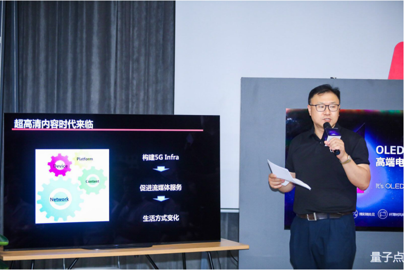 LG在粤投资460亿建厂,明年可供700万片OLED