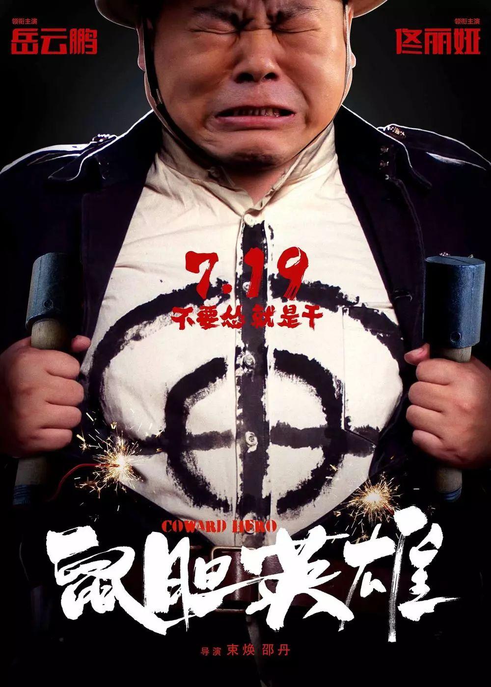 2019喜剧微电影排行榜_2013年原创微电影排行榜 预见 位居榜首