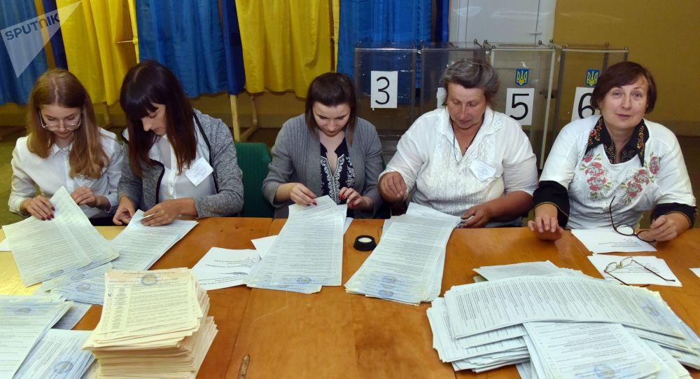 乌克兰议会选举计票结束:现任总统所在政党获胜