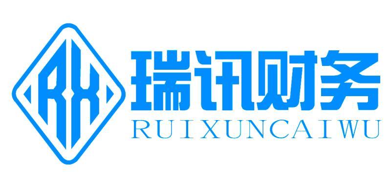 广州天河区内资公司注销,高效处理公司滞留税务问题