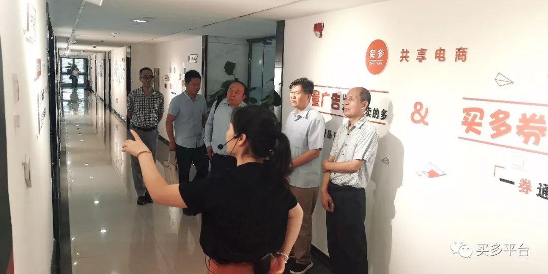 河南健康产业联盟委员会牵手买多邵玉鹏达成战略合作协议