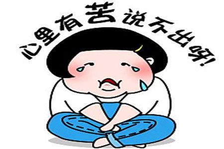 幽默笑话:从小练武的同学被骗去搞传销,能吃能打,后来都跑了!