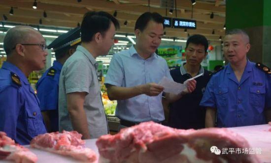武平县开展猪肉及猪肉制品市场集中执法检查
