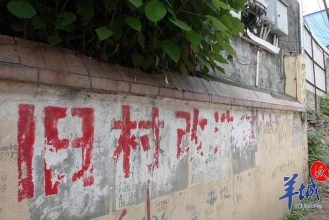 3年后,广州市民或能买沥滘村复建房!经全村表决:持国有证