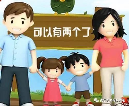 宝爸宝妈注意了!广西2—3岁婴幼儿或可上幼儿园