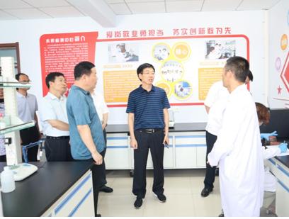 河南省水利厅领导到义马水务集团水质检测中心检查指导工作