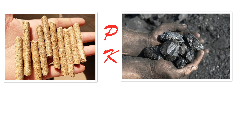 生物质颗粒燃料用能成本比煤高多少?