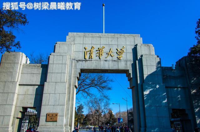 北大因挂科大三被劝退,2019年高考成湖北省理科状元,被清华大学录取