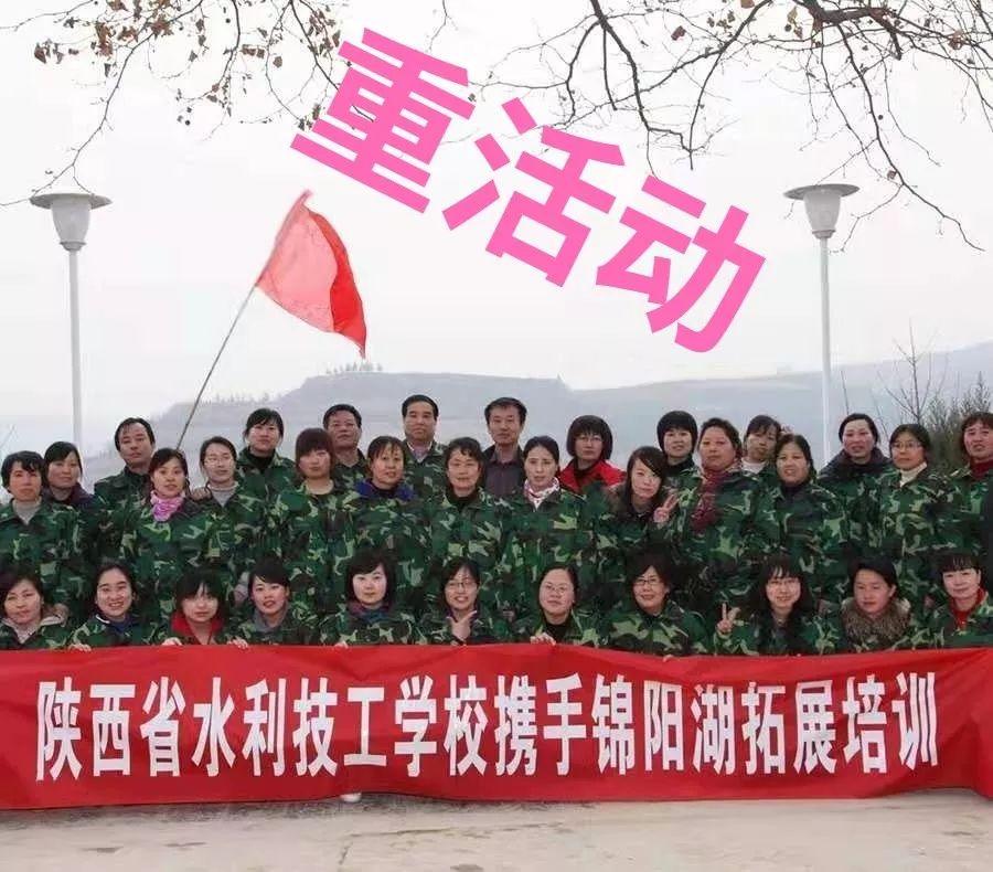 考不上大学,也上捷径,初中生上高中的高中!湛江的大学图片