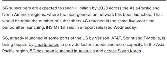 <b>IHS预测:亚太与北美地区在2023年将迎来超10亿5G用户</b>