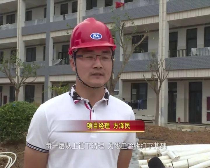《聚焦重点工程》 苍南县外国语高中(小学部)将竣工教学flash学校图片