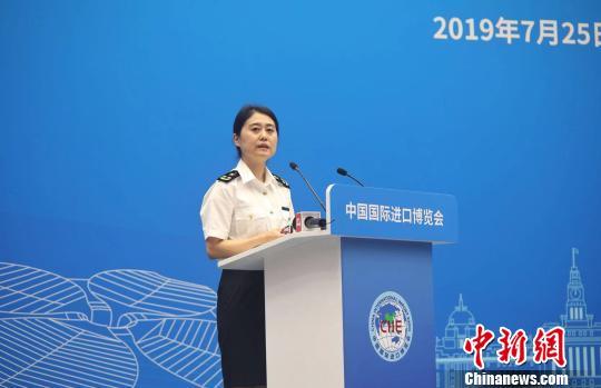 中国海关总署设立上海会展中心海关 支持进博会通关便利化
