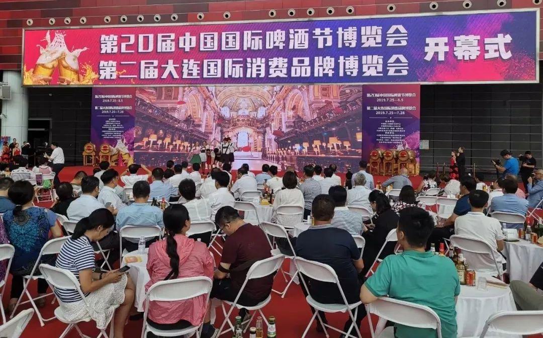酷爽夏日     激情相约      锦州精彩亮相第20届中国国际啤酒节博览会