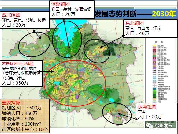 铜山经济开发区规划二次环评公示 滨湖新城要来