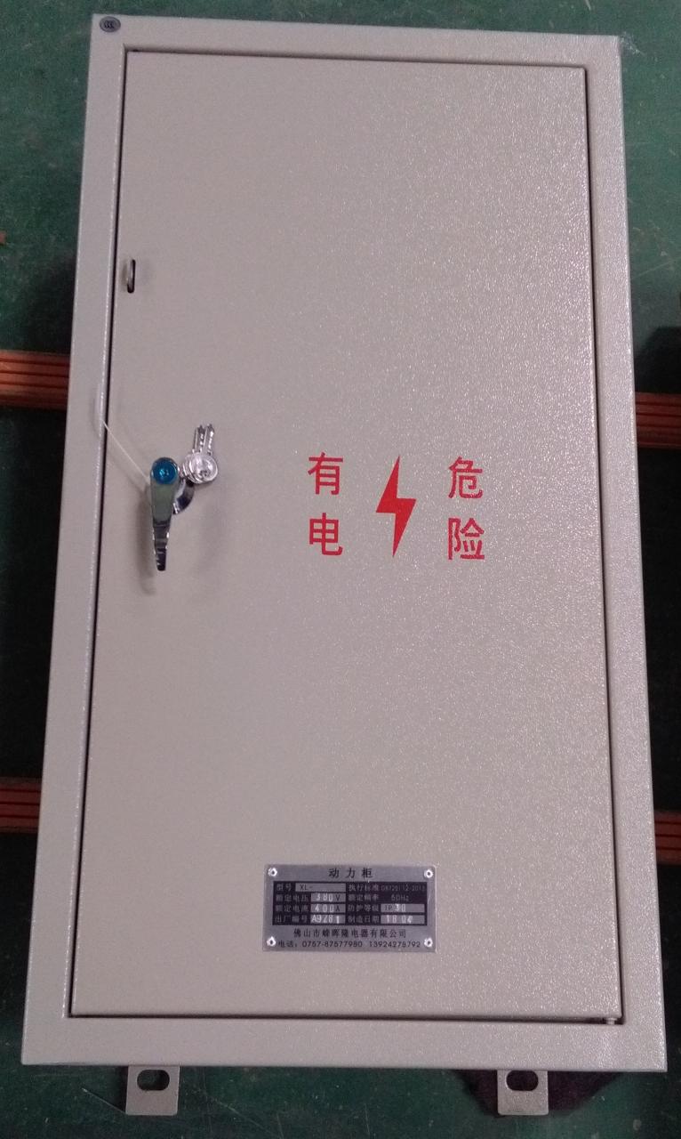 为保护电路安全,工厂刀闸箱使用钣金万博体育app平台制作