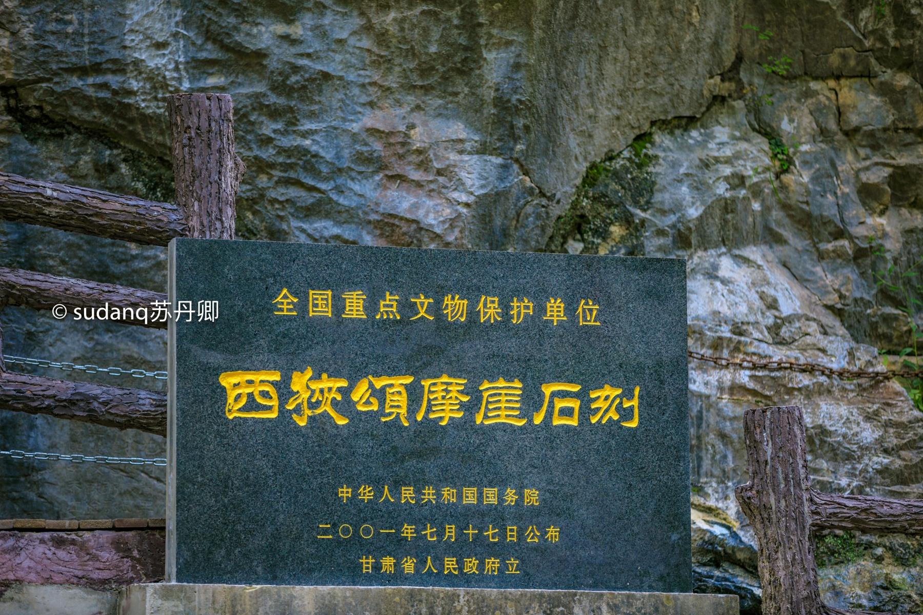 上海生活垃圾分类进入强制时代近一周 开出190张罚单