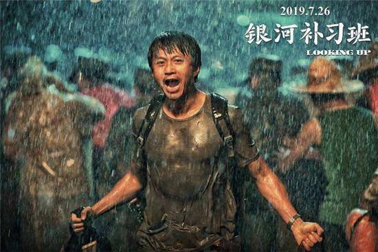 孙俪支持邓超电影超有爱,全家人自己买票秒变粉丝做普通观众