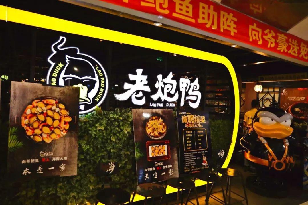 这是一个吃鸭专卖店,有一道招牌菜你一定猜不到!