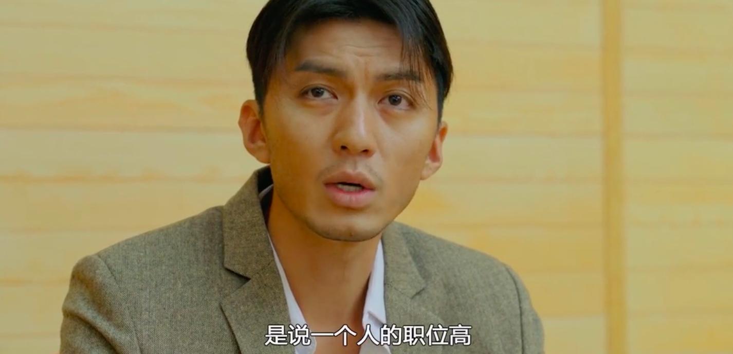 2019港台电视剧排行榜_金陵是金子轩和江厌离之子,而这个原因归根结底