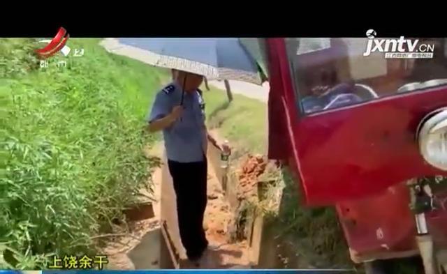 上饶:七旬老人骑车摔进沟渠  50℃高温烈日下交警撑伞遮阳守护