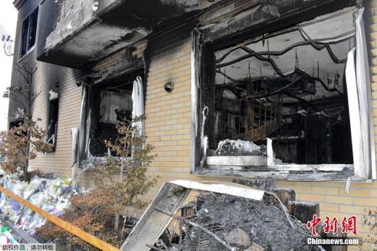 京都纵火案嫌犯涉嫌杀害33人 警方重新取得逮捕证